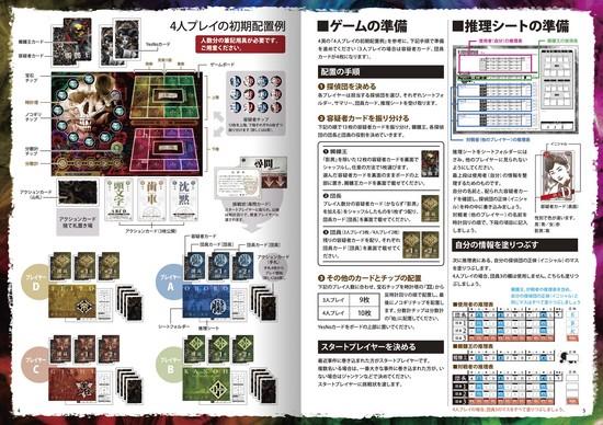 BOOK_3.jpg