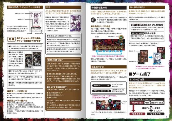BOOK_5.jpg