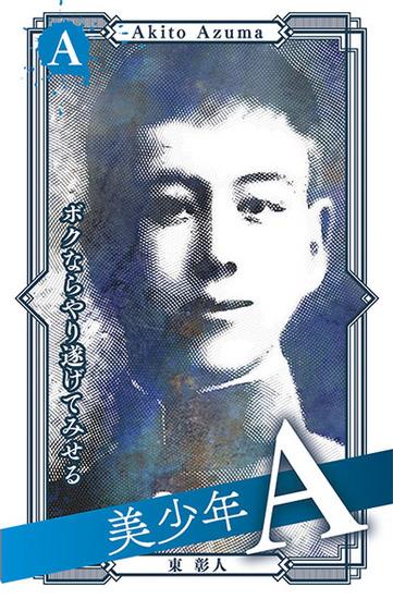 CARD_YO_A.jpg