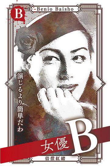 CARD_YO_B.jpg