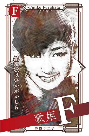 CARD_YO_F.jpg