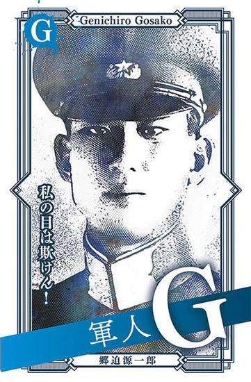 CARD_YO_G.jpg