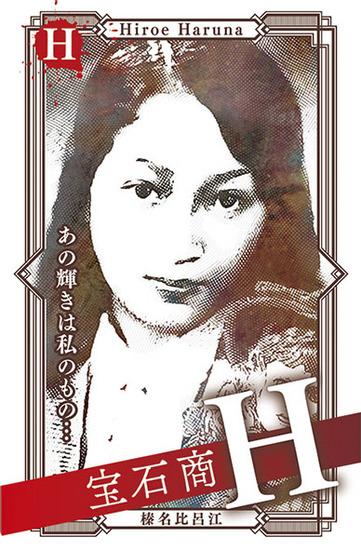 CARD_YO_H.jpg