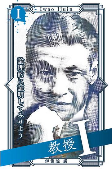 CARD_YO_I.jpg