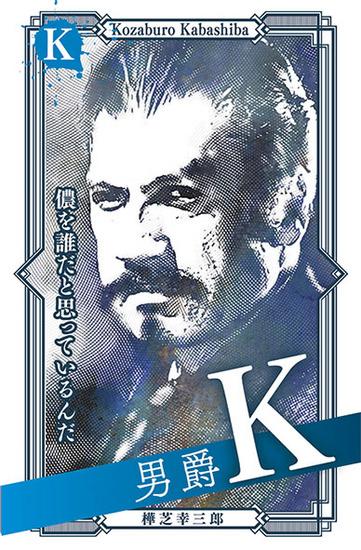 CARD_YO_K.jpg