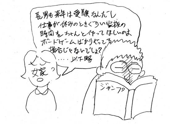 PONCHI2.jpg
