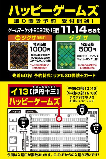 YOYAKU+.jpg