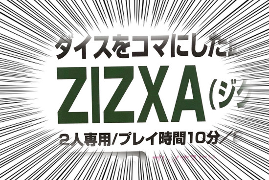 ZIZXA.jpg