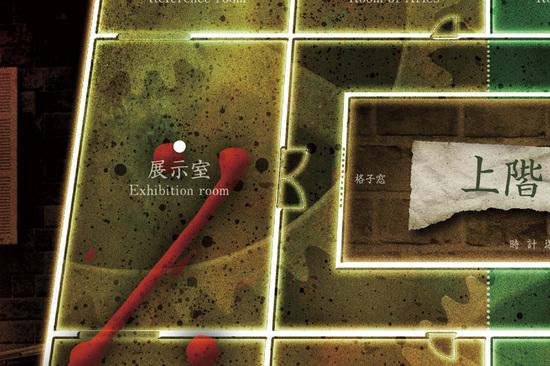 yakata2.jpg